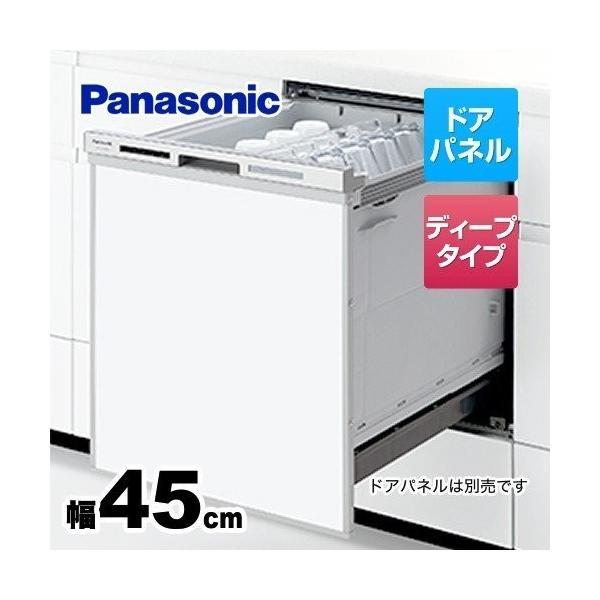 【在庫切れ時は後継品での出荷になる場合がございます】 食器洗い乾燥機 NP-45MD8S 無料3年保証付き 幅45cm パナソニック M8シリーズ ドアパネル型 約6人分