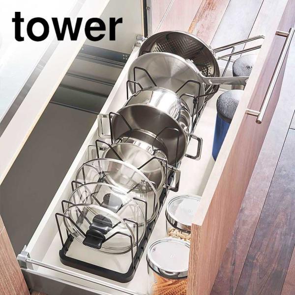 シンク下 鍋ブタ フライパンラック スタンド タワー | フライパン収納 フライパン整理棚 鍋蓋収納 鍋蓋スタンド 鍋蓋整理棚 鍋蓋ラック
