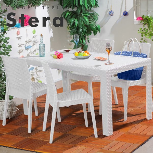 ラタン調 テーブル & チェア Stera ( ステラ ) 5点セット | ガーデン テーブル セット ベランダ 椅子 庭 プラスチック ガーデニング ガーデンテーブル