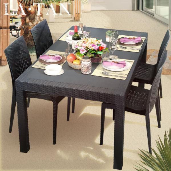 ガーデンテーブル90×150cm・チェア4脚セット LA・TAN | ベランダ ガーデン テーブル セット 屋外 テーブルセット 庭 プラスチック 椅子 ガーデンテーブルセット