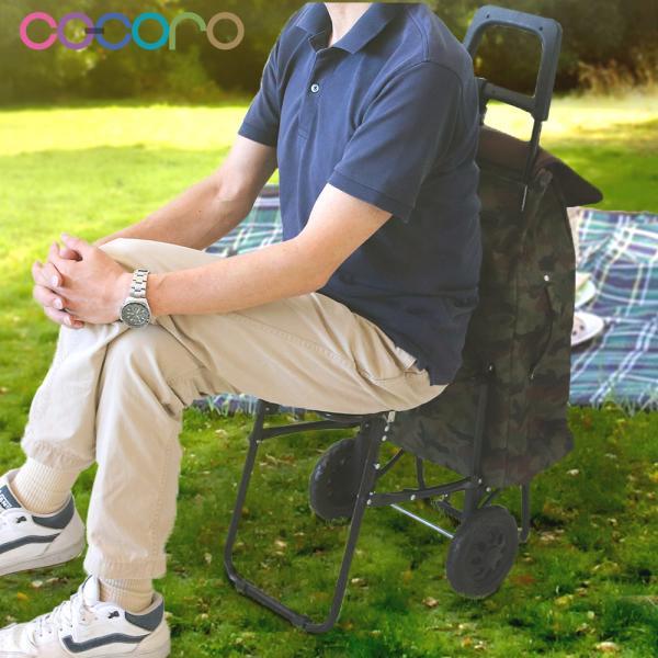 COCORO ( コ・コロ ) ショッピングカート 椅子付 傘ホルダー   ショッピングキャリー 軽量 イス エコバッグ キャリーバッグ おしゃれ ショッピング カート
