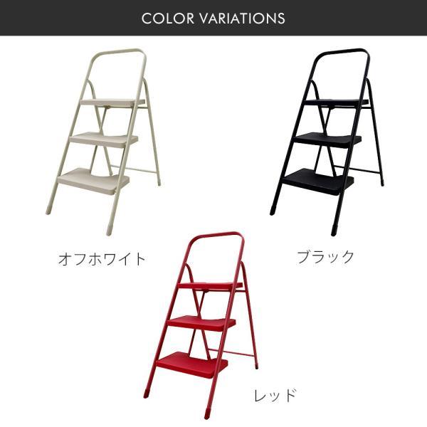 踏み台 脚立 折りたたみ 3段 ENICY ステップチェア   おしゃれ コンパクト スチール 折り畳み キッチン ブラック 椅子 インダストリアル ステップ 白 ホワイト seikatsukukan 04