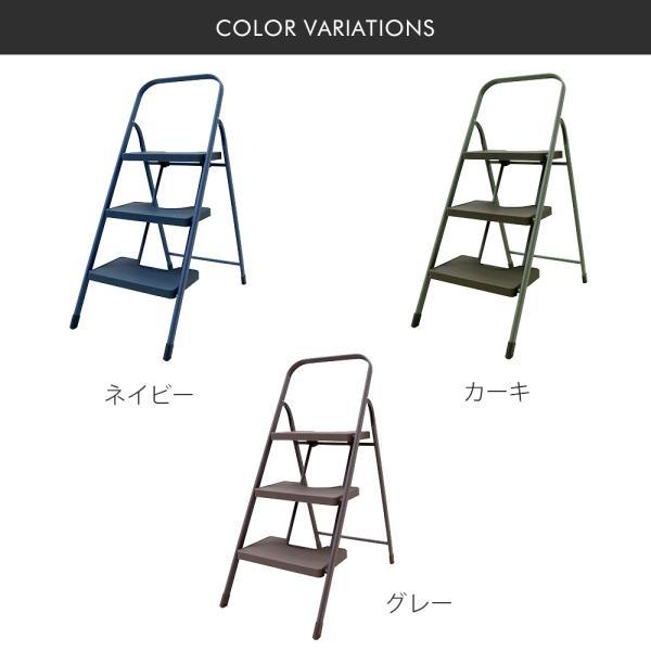 踏み台 脚立 折りたたみ 3段 ENICY ステップチェア   おしゃれ コンパクト スチール 折り畳み キッチン ブラック 椅子 インダストリアル ステップ 白 ホワイト seikatsukukan 05