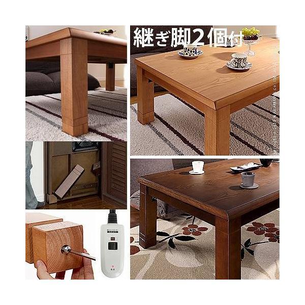 こたつテーブル 正方形 日本製 こたつ布団 セット 4段階高さ調節折れ脚こたつ カクタス 80×80cm