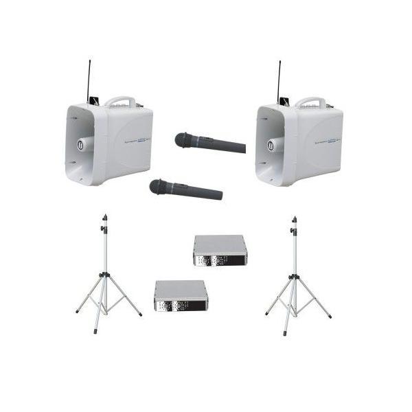 拡声器 60W PLL300MHz帯 選挙用スピーチセット TWB-300×2 ST-110×2 WM-3400×2 SU-350×2