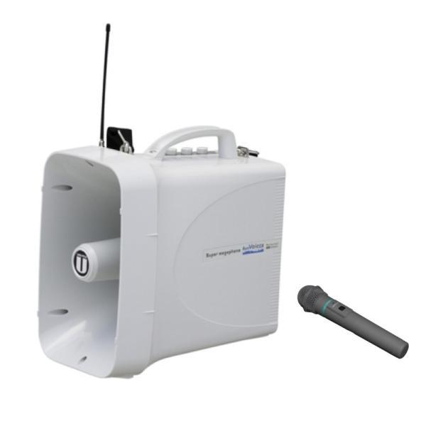 拡声器 大型メガホンセット ユニペックス TWB-300 ワイヤレスマイク WM-3400 選挙は当店におまかせ下さい