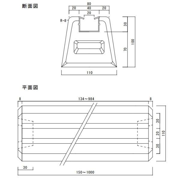 東洋ベース ダクターベース DA150