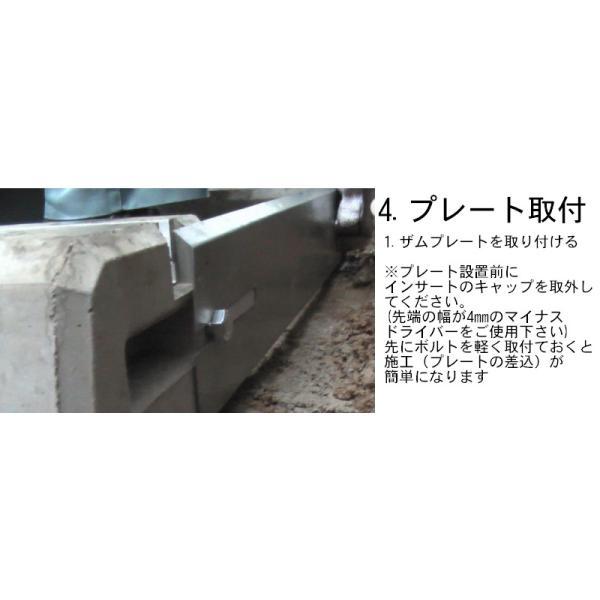 東洋ベース エコベース E450L 薄型タイプ