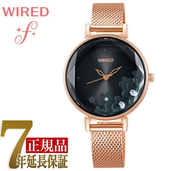 SEIKO WIRED f セイコー ワイアードエフ シャイニーフラワー クォーツ レディース 腕時計 AGEK450