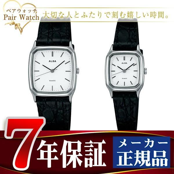 ペアウォッチ SEIKO ALBA セイコー アルバ クオーツ クォーツ 腕時計 AQGK418 AQHK418