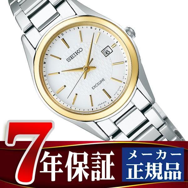SEIKO DOLCE&EXCELINE セイコー ドルチェ&エクセリーヌ ソーラー 電波 チタン ペアモデル レディース 腕時計 SWCW148