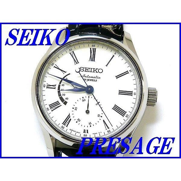 『SEIKO PRESAGE』セイコー プレザージュ 琺瑯ダイヤル 自動巻き SARW011