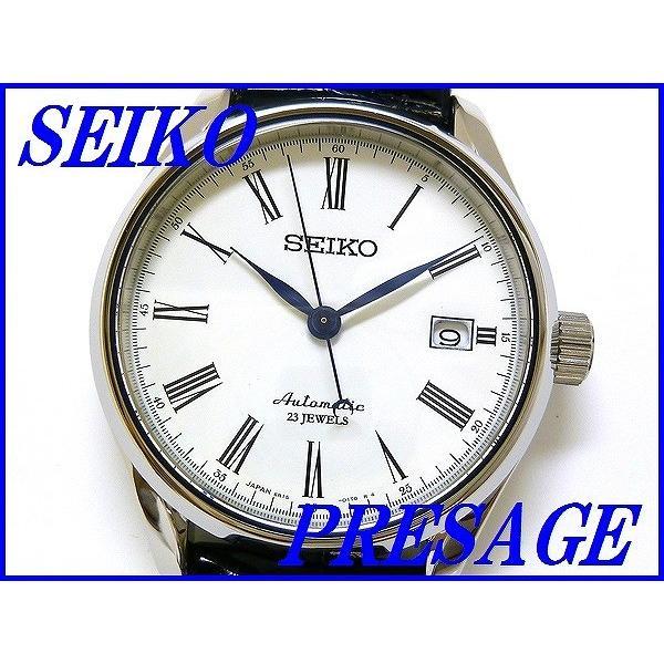 『SEIKO PRESAGE』セイコー プレザージュ 琺瑯ダイヤル 自動巻き SARX019
