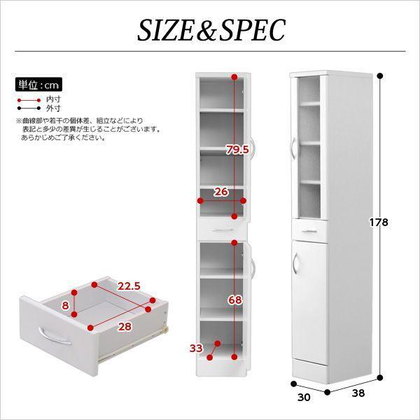 スリム 食器棚 収納 おしゃれ 180×30 カップボード キッチンボード 隙間収納 隙間家具 ホワイト鏡面仕上げ 引き出し付き #43|seileds|02