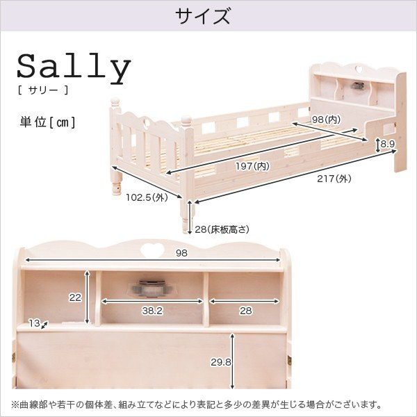 シングルベッド シングル ベッド 宮棚 照明  2コンセント 柵 北欧 すのこ 木製 パイン材 カントリー かわいい ハート 姫系 耐震 子供用 エコ塗装 #966|seileds|02