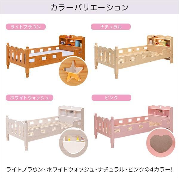 シングルベッド シングル ベッド 宮棚 照明  2コンセント 柵 北欧 すのこ 木製 パイン材 カントリー かわいい ハート 姫系 耐震 子供用 エコ塗装 #966|seileds|03