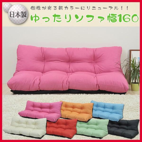 ソファ ソファー sofa 日本製 2人掛け リクライニング ファブリック ローソファー フロアソファー 2P 2人用 二人掛け ラブソファー おしゃれ p10|seileds
