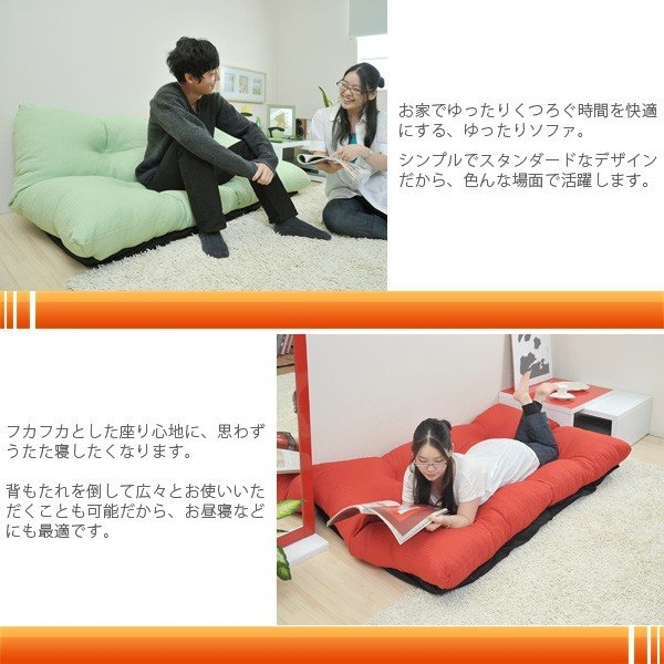 ソファ ソファー sofa 日本製 2人掛け リクライニング ファブリック ローソファー フロアソファー 2P 2人用 二人掛け ラブソファー おしゃれ p10|seileds|02