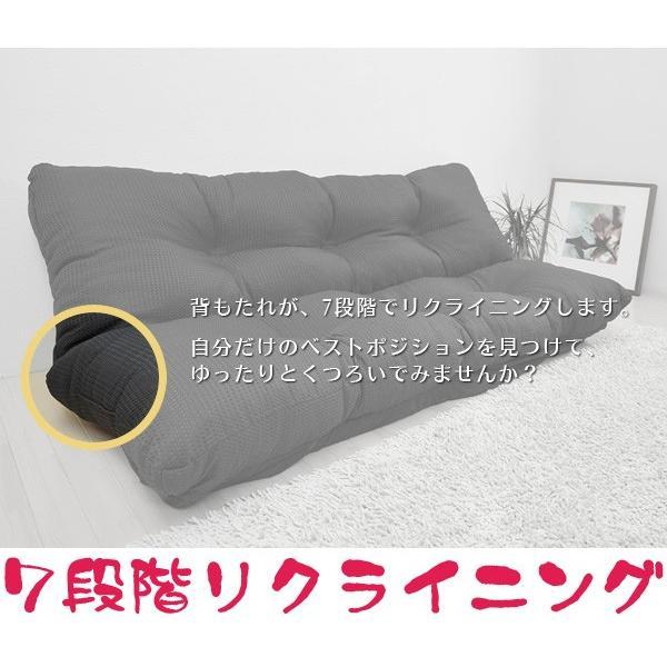 ソファ ソファー sofa 日本製 2人掛け リクライニング ファブリック ローソファー フロアソファー 2P 2人用 二人掛け ラブソファー おしゃれ p10|seileds|04