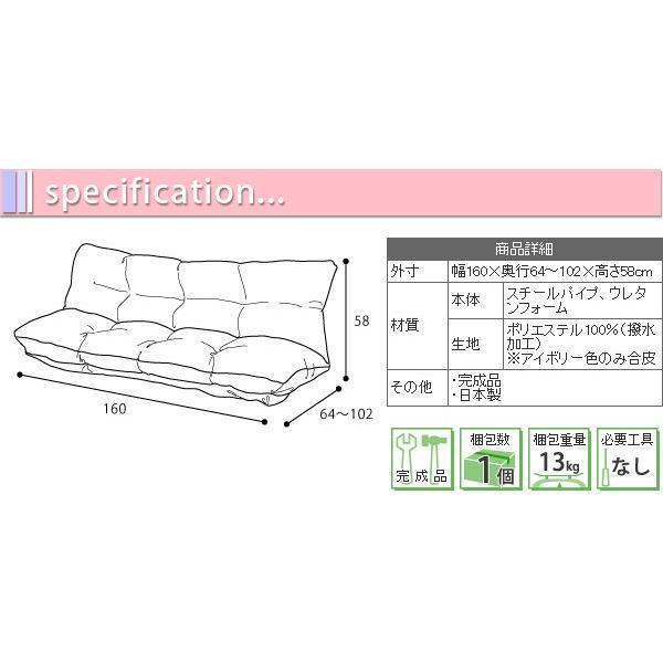ソファ ソファー sofa 日本製 2人掛け リクライニング ファブリック ローソファー フロアソファー 2P 2人用 二人掛け ラブソファー おしゃれ p10|seileds|06