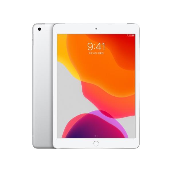 Apple(アップル)『SIMフリータブレット 10.2インチ iPad』