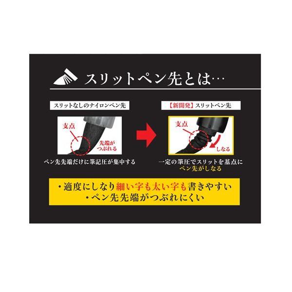 ぺんてる 筆文字ペン ツイン 太字+極細|seirindou|03