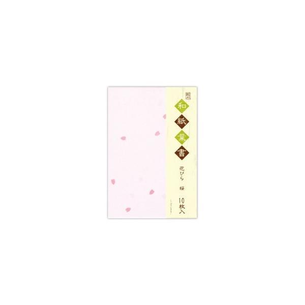 菅公工業 モH067 和紙はがき 花びら 桜 20枚