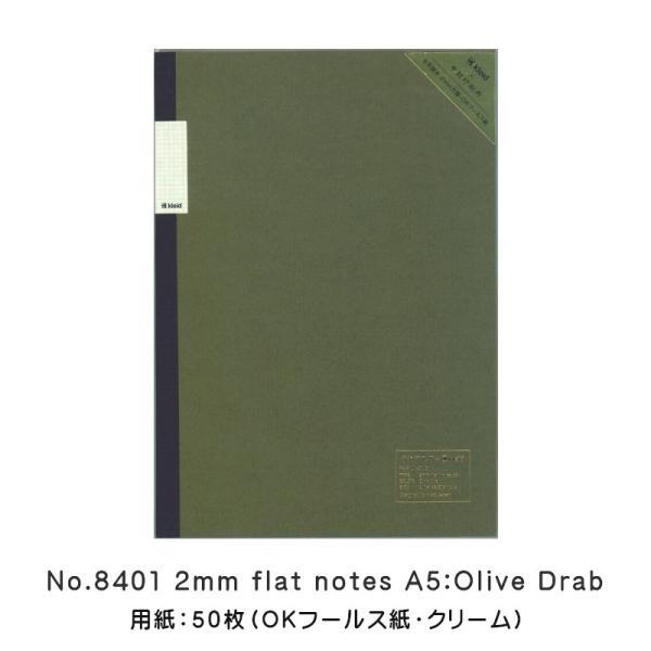 中村印刷所×kleid 2mm方眼 フラットノートA5サイズ Olive Drab 8401