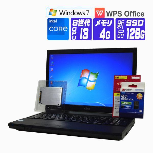 ノートパソコン中古パソコンWindows7Pro64bitオフィス付き富士通LIFEBOOKA55315.6HDCeleronB