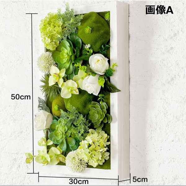 壁飾り 観葉植物 お花壁飾り 壁掛けインテリア ウォールディスプレイ フェイクグリーン 光触媒 壁面飾り オーナメントパネル hn34|seisin39|02