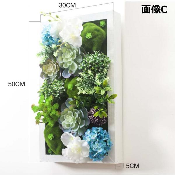 壁飾り 観葉植物 お花壁飾り 壁掛けインテリア ウォールディスプレイ フェイクグリーン 光触媒 壁面飾り オーナメントパネル hn34|seisin39|04