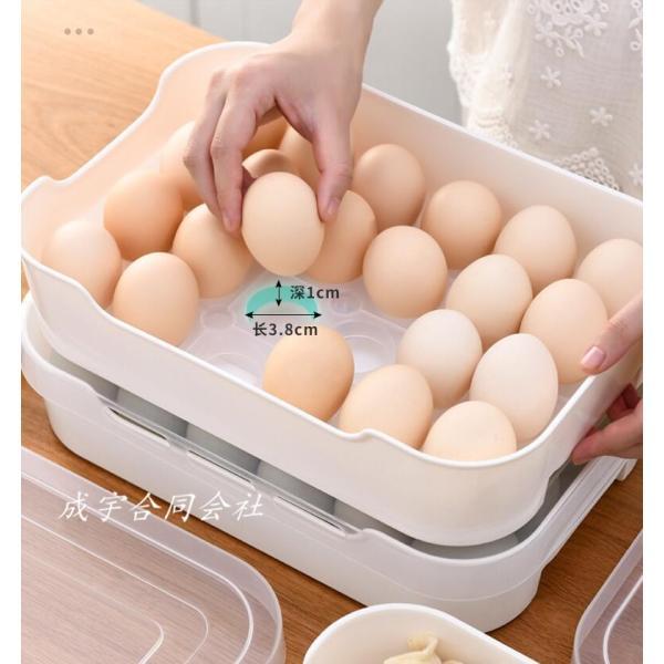 卵ケース 冷蔵庫用 卵収納ボックス 冷蔵庫卵用タッパー 保存容器 野菜保存 卵容器 卵保存容器 タッパー 卵トレー 卵用 持ち運び 持ち運び キッチン 台所収納|seiu|02