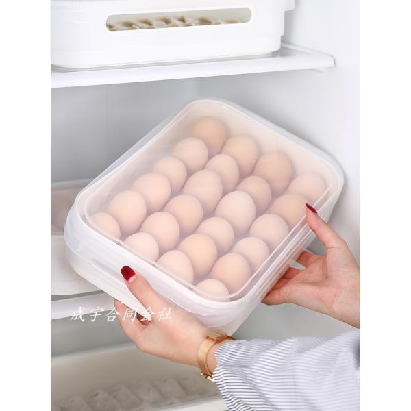 卵ケース 冷蔵庫用 卵収納ボックス 冷蔵庫卵用タッパー 保存容器 野菜保存 卵容器 卵保存容器 タッパー 卵トレー 卵用 持ち運び 持ち運び キッチン 台所収納|seiu|11