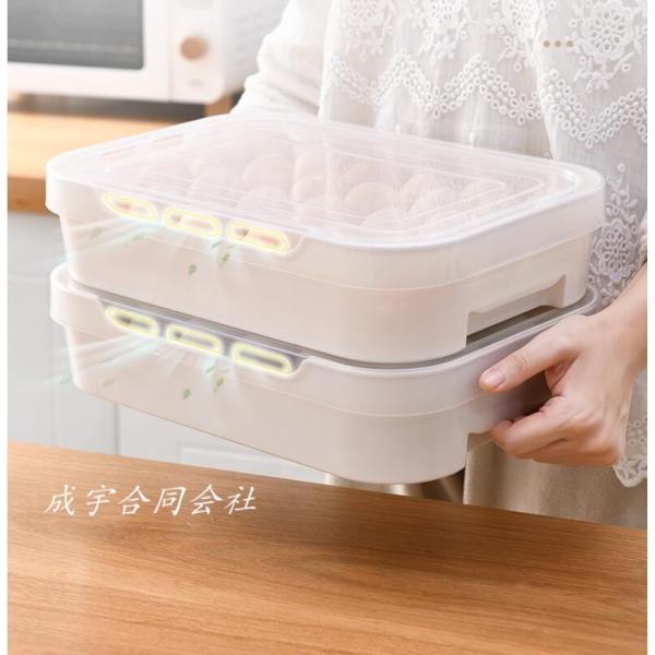 卵ケース 冷蔵庫用 卵収納ボックス 冷蔵庫卵用タッパー 保存容器 野菜保存 卵容器 卵保存容器 タッパー 卵トレー 卵用 持ち運び 持ち運び キッチン 台所収納|seiu|12