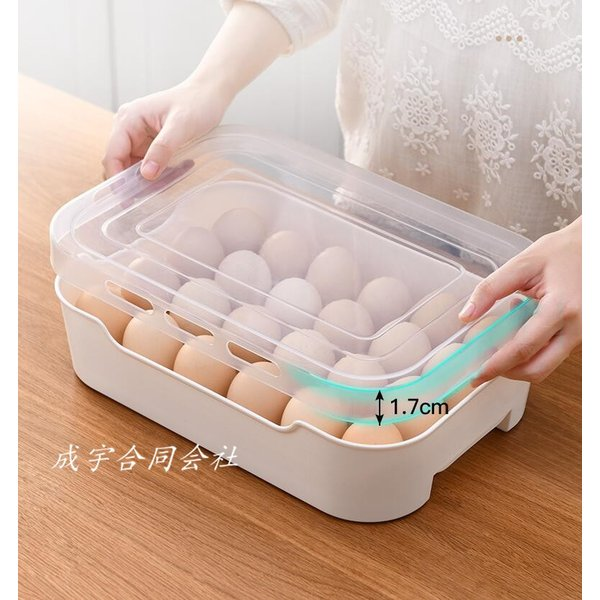 卵ケース 冷蔵庫用 卵収納ボックス 冷蔵庫卵用タッパー 保存容器 野菜保存 卵容器 卵保存容器 タッパー 卵トレー 卵用 持ち運び 持ち運び キッチン 台所収納|seiu|13