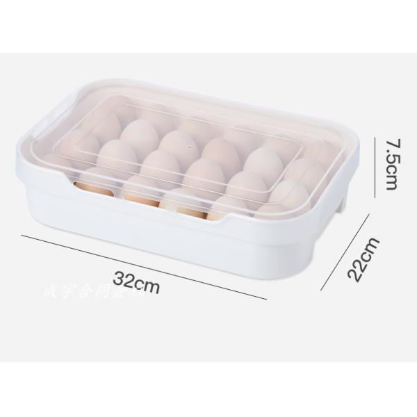 卵ケース 冷蔵庫用 卵収納ボックス 冷蔵庫卵用タッパー 保存容器 野菜保存 卵容器 卵保存容器 タッパー 卵トレー 卵用 持ち運び 持ち運び キッチン 台所収納|seiu|09