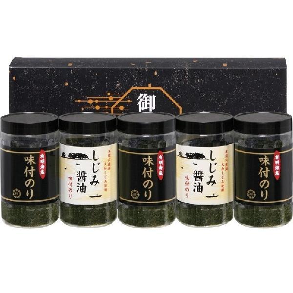 有明海産&しじみ醤油味付のり B6092557
