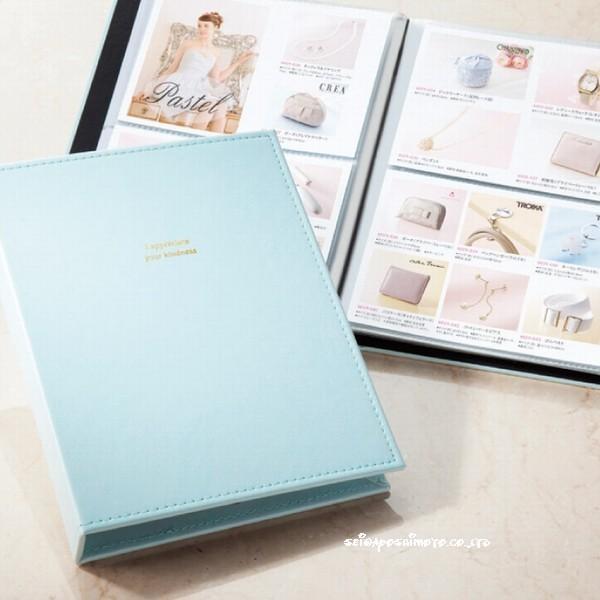 カタログギフト マイプレシャスレディースコレクション ロイヤル 税別3,600円コース a03-011