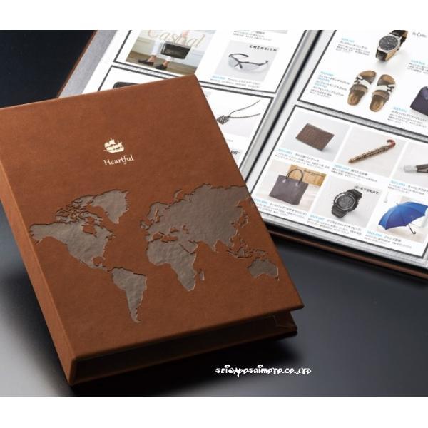 カタログギフト マイプレシャスメンズコレクション ワールド 税別4,100円コース a03-078