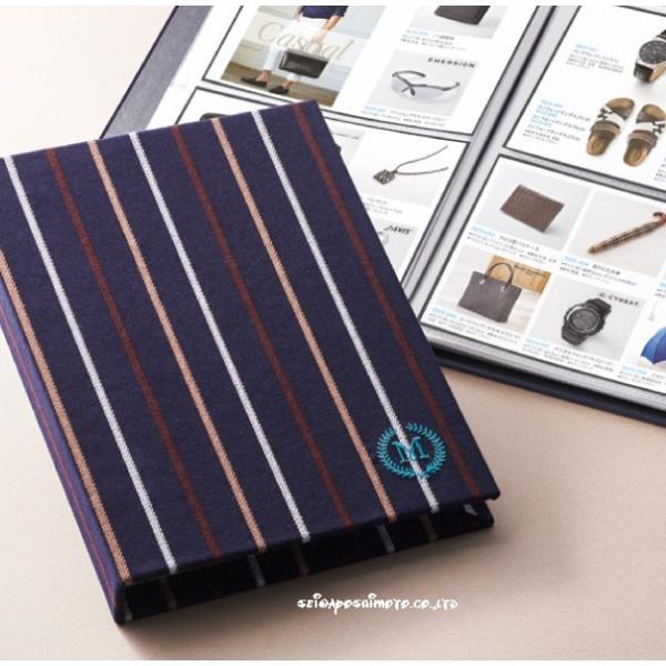 カタログギフト マイプレシャスメンズコレクション ブルーエ 税別8,600円コース a03-100