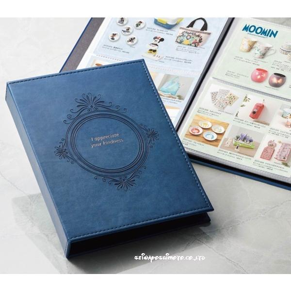 カタログギフト マイプレシャスオールコレクション シーブルー 税別3,600円コース a03-124