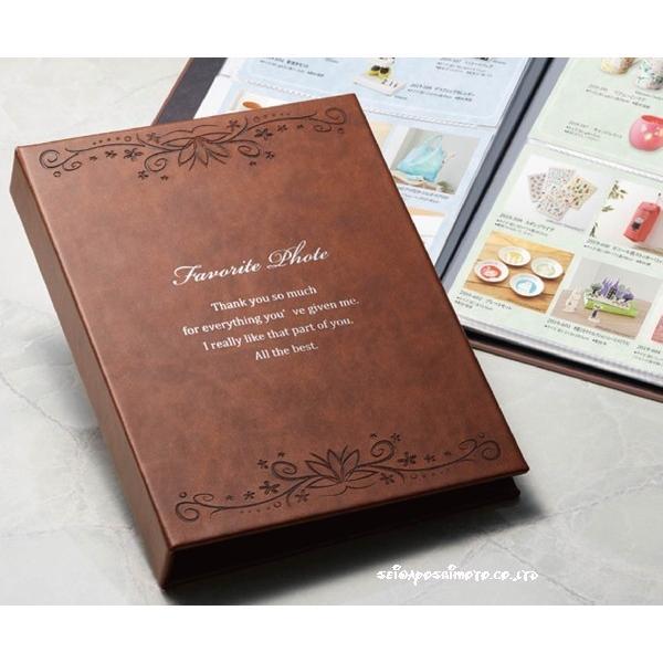 カタログギフト マイプレシャスオールコレクション ブラン 税別3,600円コース a03-127