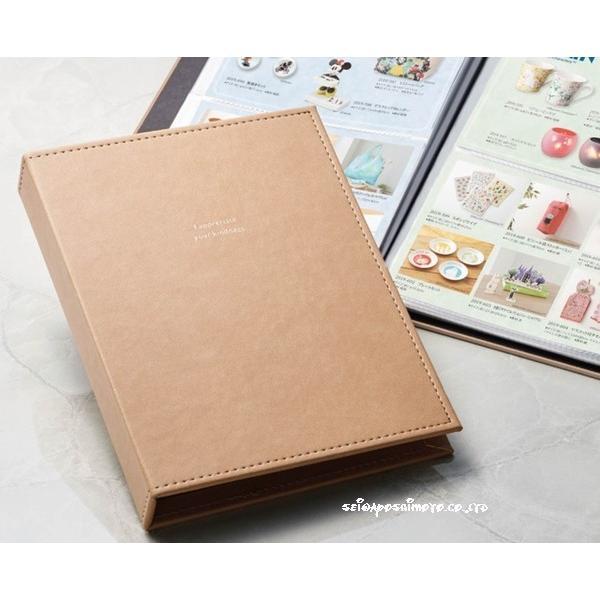 カタログギフト マイプレシャスオールコレクション ベイス 税別30,600円コース