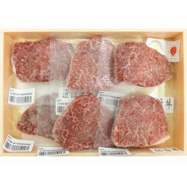 産地直送 6大ブランド和牛食べ比べミニステーキ