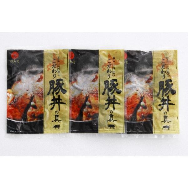 産地直送 江戸屋 帯広・江戸屋のこだわり豚丼の具(4袋)