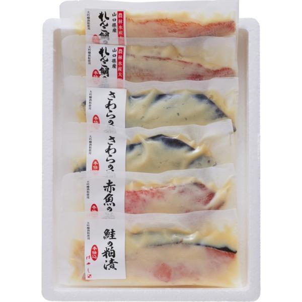 産地直送 下関唐戸市場・林商店 魚の純米大吟醸粕漬け 切身6切