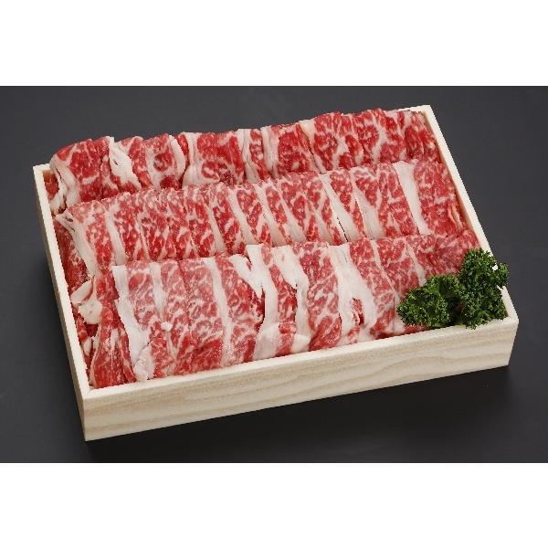 お取り寄せグルメ産地直送 北海道びらとり和牛 ももバラすき焼き300g