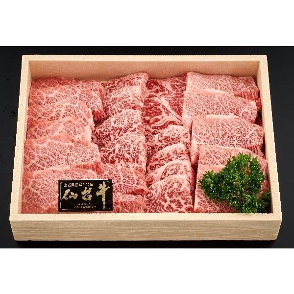 お取り寄せグルメ産地直送 仙台牛 カルビ焼肉450g