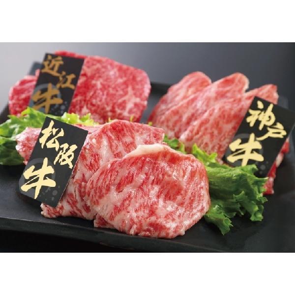産地直送お歳暮ギフト 日本三大和牛食べ比べ しゃぶしゃぶ・すき焼き用