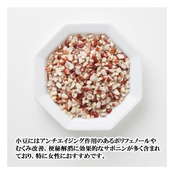 ひきわり小豆